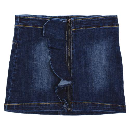 Tahlia – Savannah Denim Skirt
